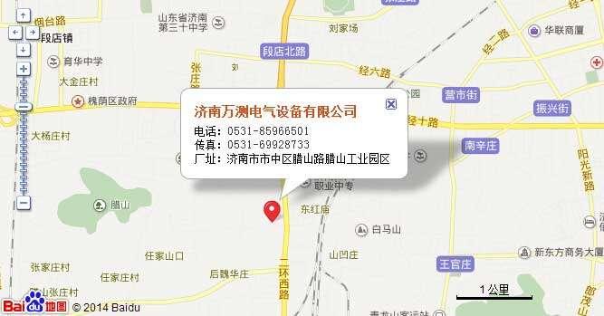 济南万测公司地址